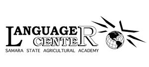 Language_center